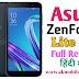 Asus ZenFone Lite L1 Full Reviews In Hindi