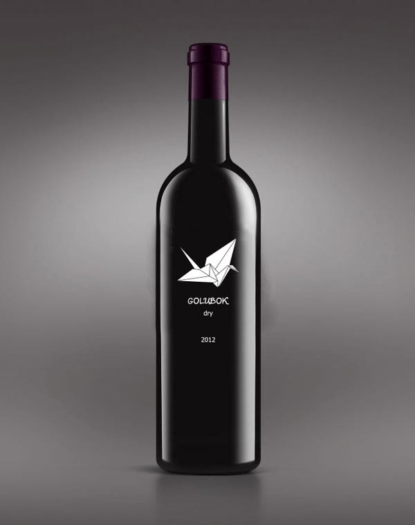 This is an image of Sassy Wine Label Design Inspiration