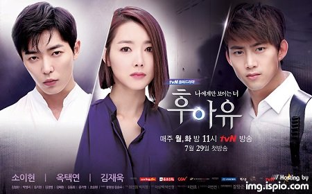 Drama Korea Who Are You Subtitle Indonesia Drama Korea Who Are You Subtitle Indonesia [Episode 1 - 16 : Complete]