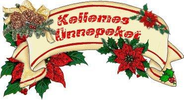 karácsonyi idézetek versek barátoknak Versek Idézetek: Karácsonyi versek