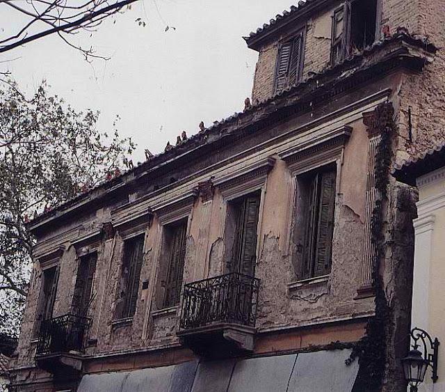 Το στοιχειωμένο σπίτι στο Πικέρμι