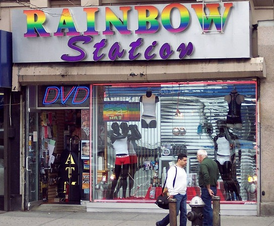 Gay sex store