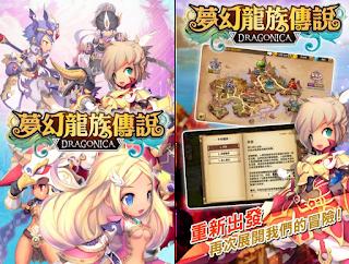 夢幻龍族傳說 App