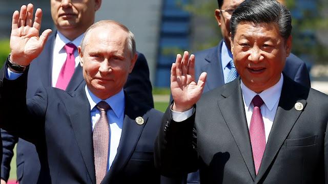 G20ժողով