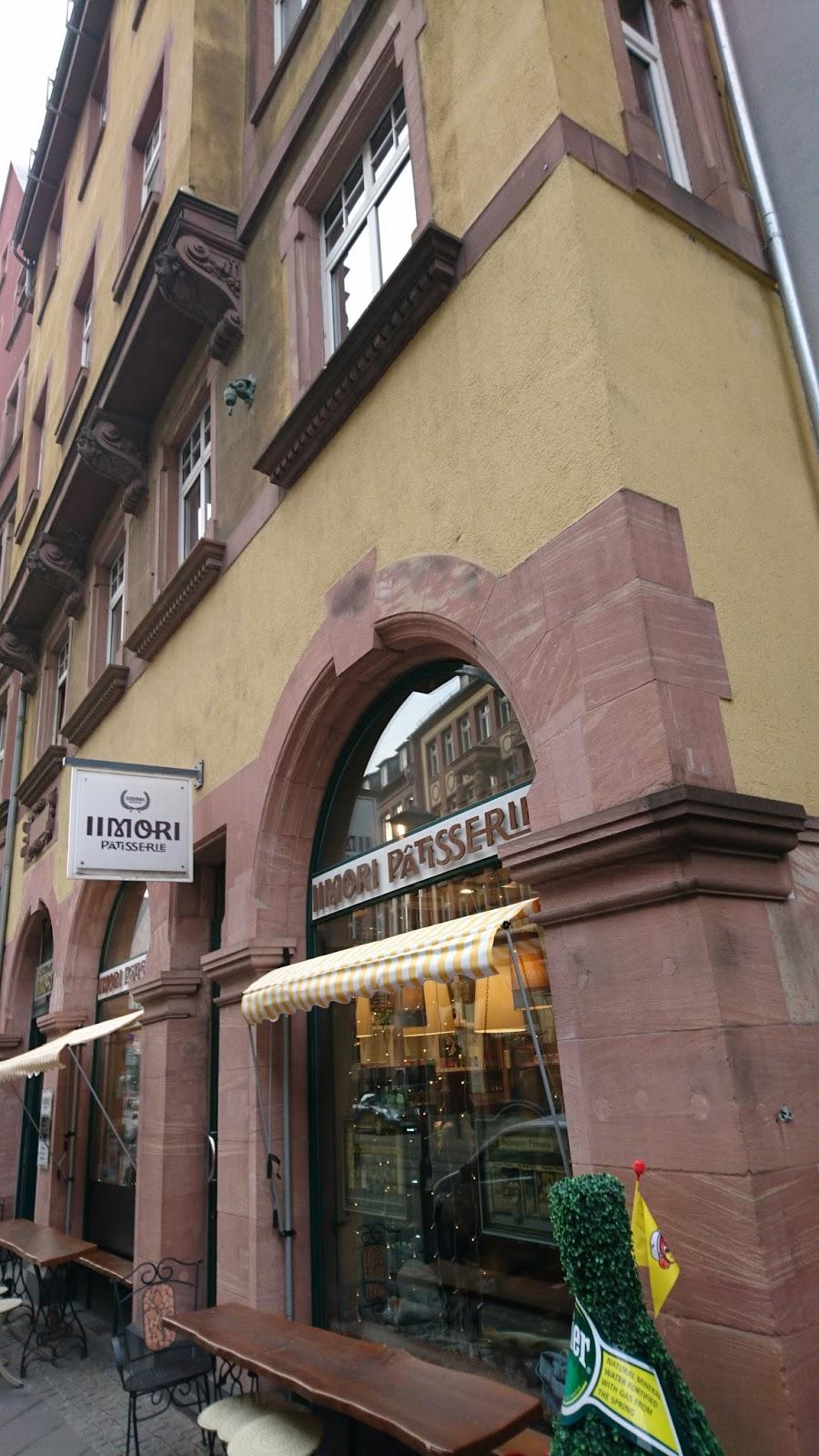 Stadtgestaltung Frankfurtm Rhein Main Gastro Bar U