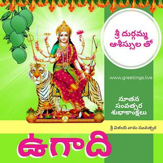 Goddess-Kanaka-Druga-Ammavari-Ugadi-Special-HD