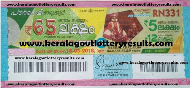 http://www.keralagovtlotteryresults.com/2018/03/18-pournami-RN331-kerala-lottery-results.html