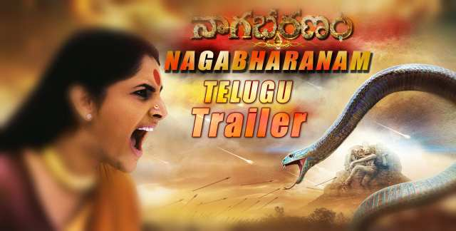 Nagabharanam Movie Telugu Trailer
