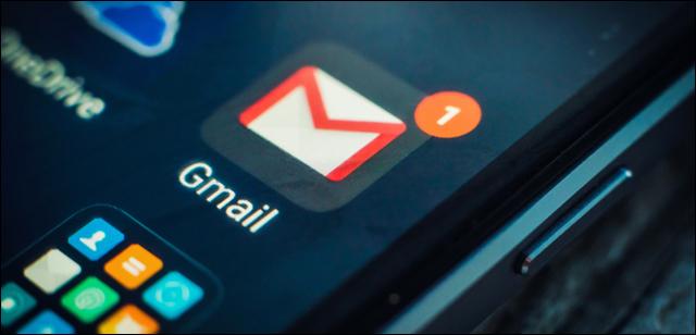 جدولة رسائل Gmail لإرسالها في وقت محدد على الكمبيوتر أو الهاتف Shutterstock_1121678042