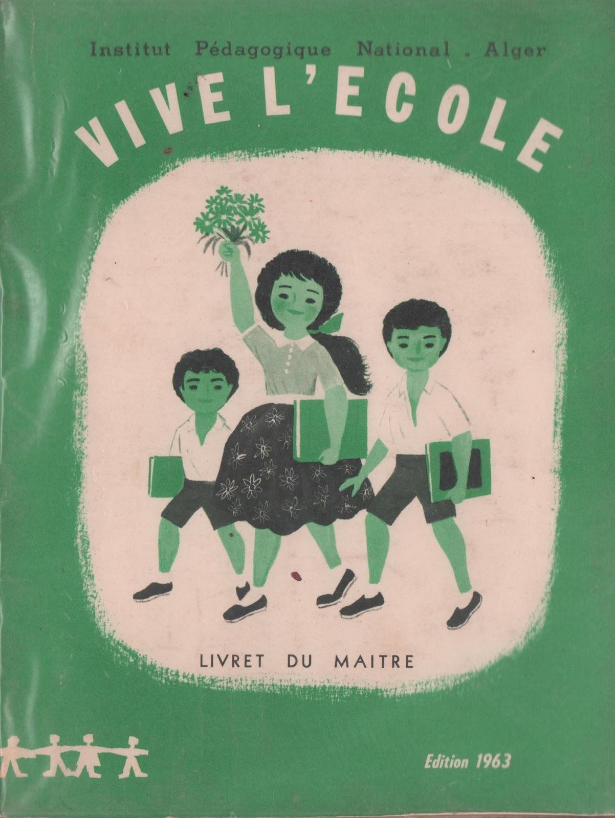 Manuels Anciens Ipn Algerie Vive L Ecole Cp Livre Du