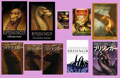 Portadas del libro de fantasía juvenil Brisingr, de Christopher Paolini
