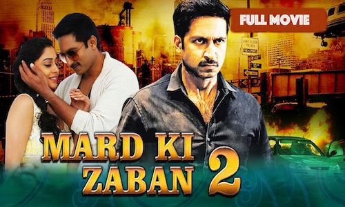 Mard Ki Zaban 2 (2017) Hindi Dubbed Movie Download