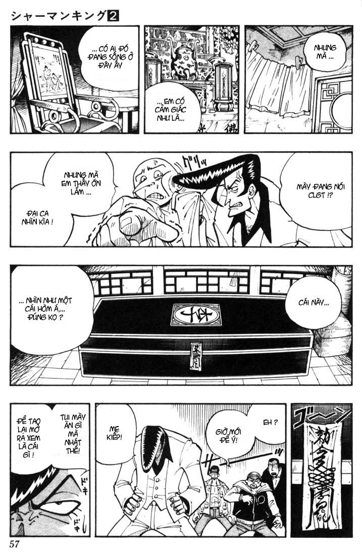 Shaman King [Vua pháp thuật] chap 11 trang 13