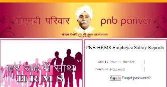 Pnb Hrms Portal Login to get Employee Salary Reports at ...