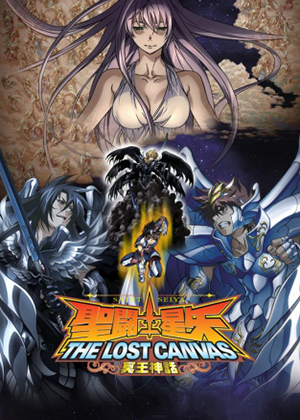 Saint Seiya: The Lost Canvas - Meiou Shinwa [26/26] [HDL] 100MB [Sub Español] [MEGA]
