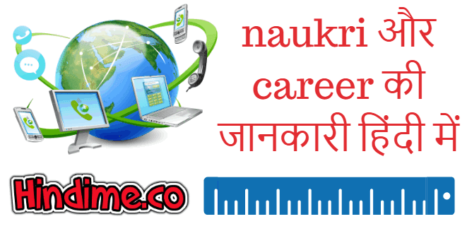naukri or career