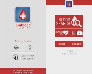 EmBlood - Life Saving Nepali Android App