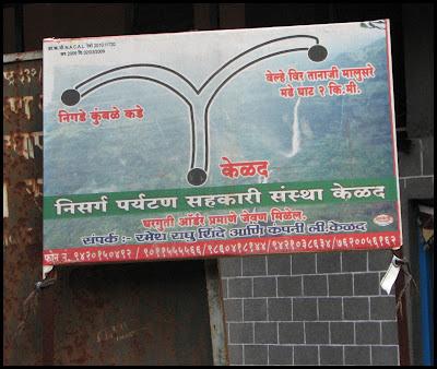 Board near Madhe Ghat