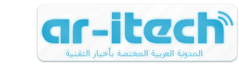 التقنية بالعربي