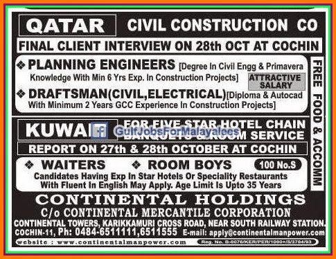 Civil Jobs: Gulf Civil Jobs