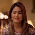 OMG It Will Happen In Star Plus Yeh Rishta Kya Kehlata Hai