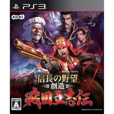 [PS3][信長の野望・創造 戦国立志伝 ] ISO (JPN) Download