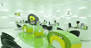 How to get Etisalat Free 4GB Of Data