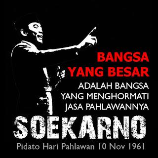 dalam format Gambar buat DP BBM bergerak yaitu animasi gif untuk ucapan Selamat Hari Pahl Gambar DP BBM Pidato Hari Pahlawan 10 November 1961