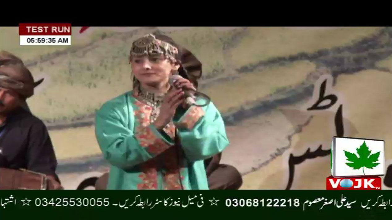 Frekuensi siaran Kashmir TV di satelit AsiaSat 7 Terbaru