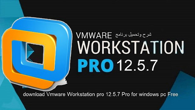 vmware workstation,vmware,vmware workstation (software),how to download and install vmware workstation 7 for free (32bit and 64bit),how to install vmware on window 7,how to install vmware workstation on windows 10,how to install vmware workstation,how to install vmware on windows 10,vmware workstation for windows 7 64 bit free download,windows 10,workstation