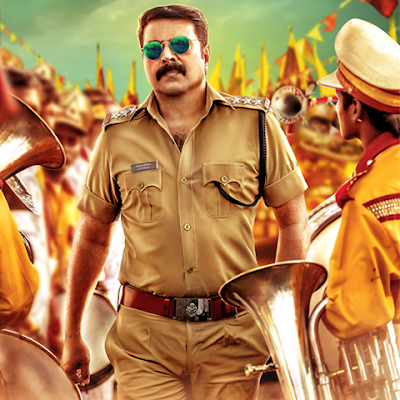 Kasaba movie teaser in records