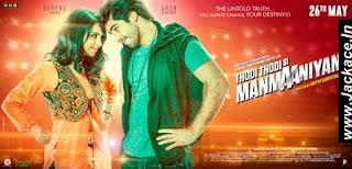 Thodi Thodi Si Manmaaniyan First Look Poster