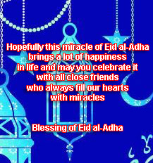 Happy eid al adha 2018 quotes prayers messages greetings and greeting card eid ul adha mubarak m4hsunfo