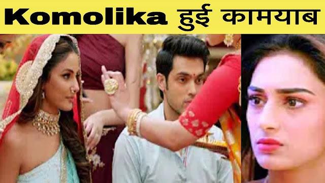 High Voltage Drama: Anurag and Komolika's engagement ceremony Komolika insults Prerna