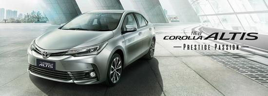 Harga Mobil Toyota All New Corolla Altis Tipe G V 2018 | Jakarta, Tangerang, Bekasi, Depok, Bogor, Cikarang, Serang