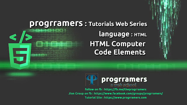 HTML5 Tutorial - HTML Computer Code Elements