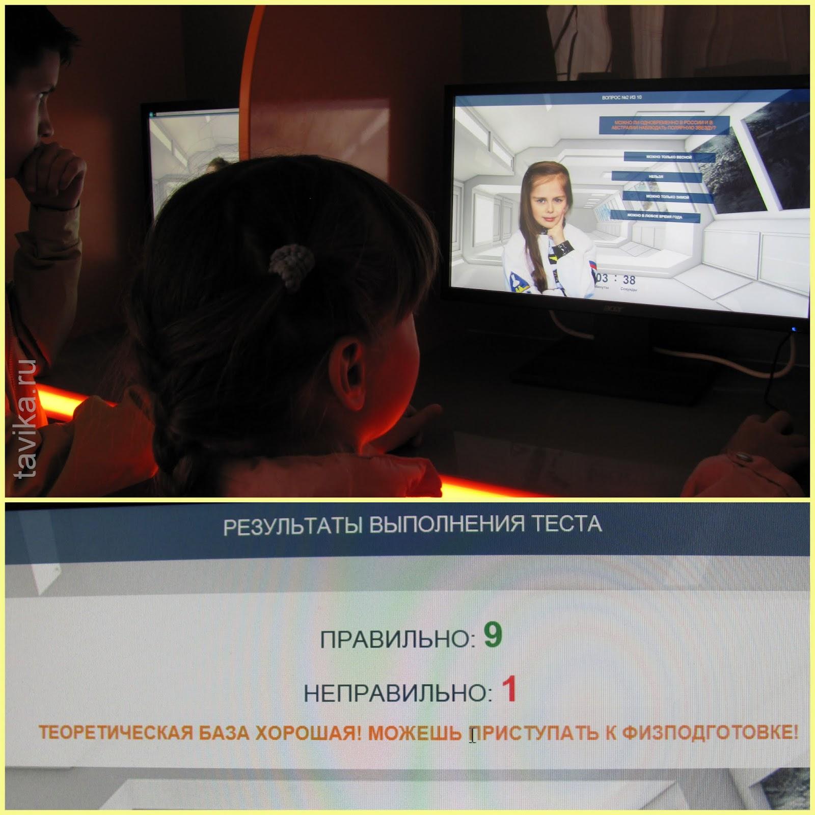 """выставка """"Космонавтом быть хочу!"""""""