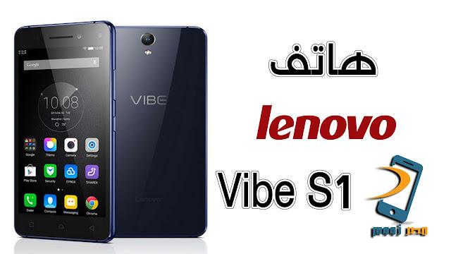 سعرر ومواصفات الهاتف Lenovo vibe S1 بالصور