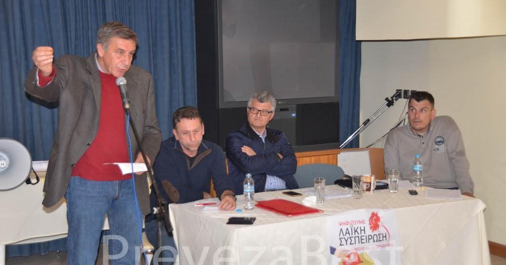 Πρέβεζα: Εκδήλωση με θέμα «Οι θέσεις της Λαϊκής Συσπείρωσης για τους υδρογονάνθρακες»