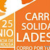 🏃 III Carreira Ladesol | 25jun