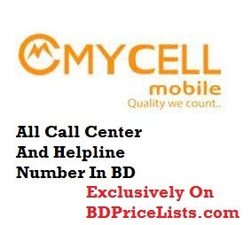 All MyCell Call Center And Official Showroom Number In Bangladesh ( Updated )