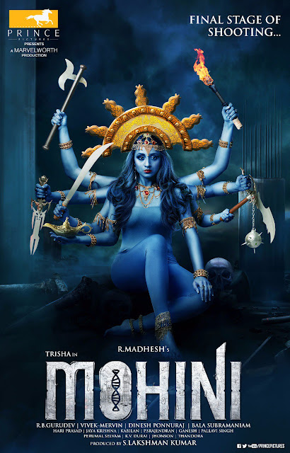 Actress Trisha's Mohini Tamil Movie First Look