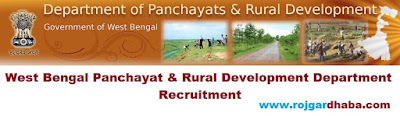 wbprd-west-bengal-panchayat-rural-department-jobs