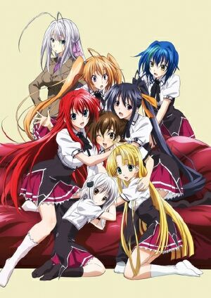 High School DxD BorN SS3 - High School DxD BorN SS3 (2015)