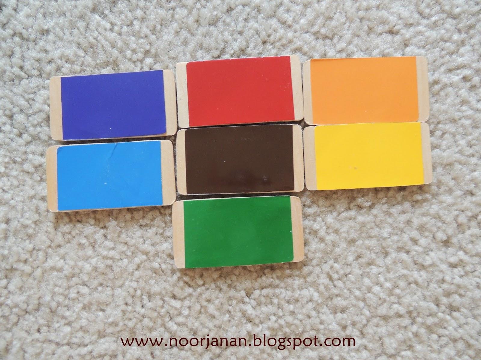 Noor Janan Homeschool Color Tablet Words