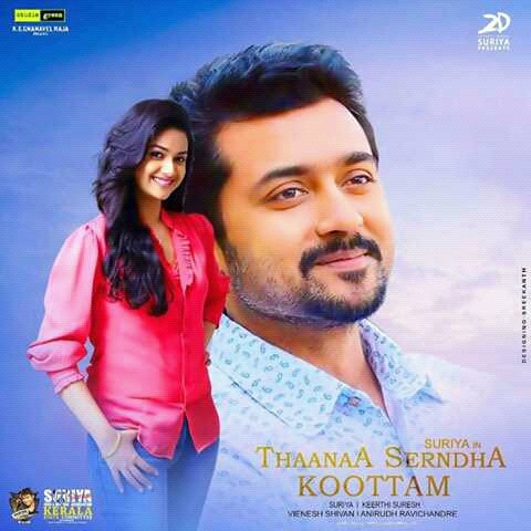Thaana Serntha Koottam Tamil Movie fan made poster