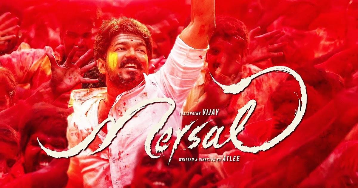 mersal tamil full movie download 2017