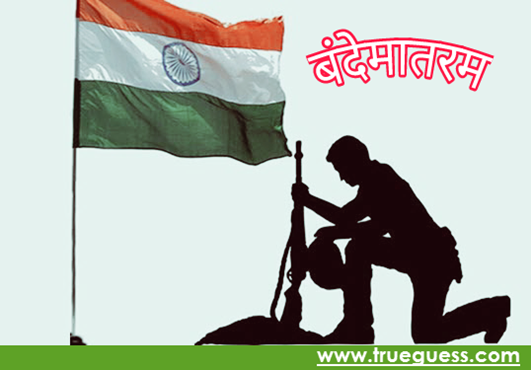 support-to-indian-army