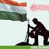 Support to Indian Army - भारतीय सेना को समर्थन |