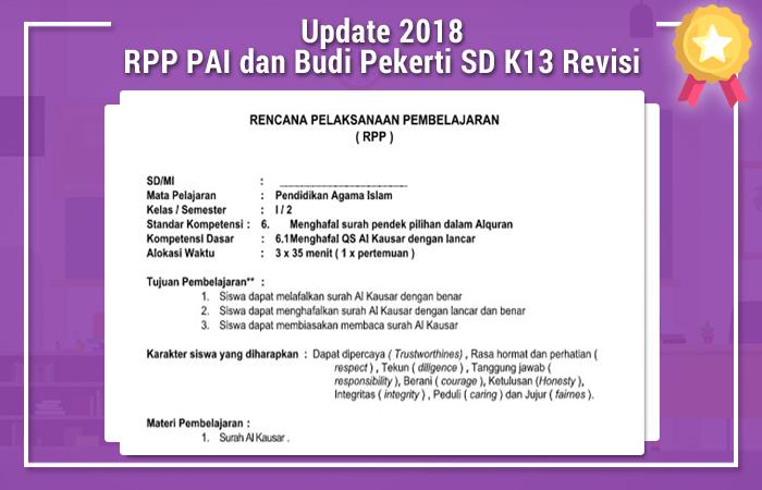 Download RPP PAI dan Budi Pekerti SD Kurikulum 2013 Revisi 2017 Semester 2